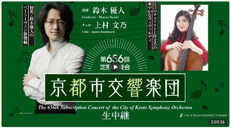 2021-05-15_kyokyo_suzuki_kamimura.jpg