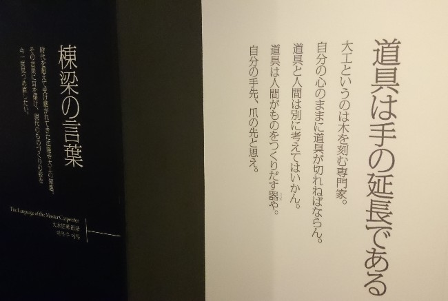 DSC_2019101213.JPG