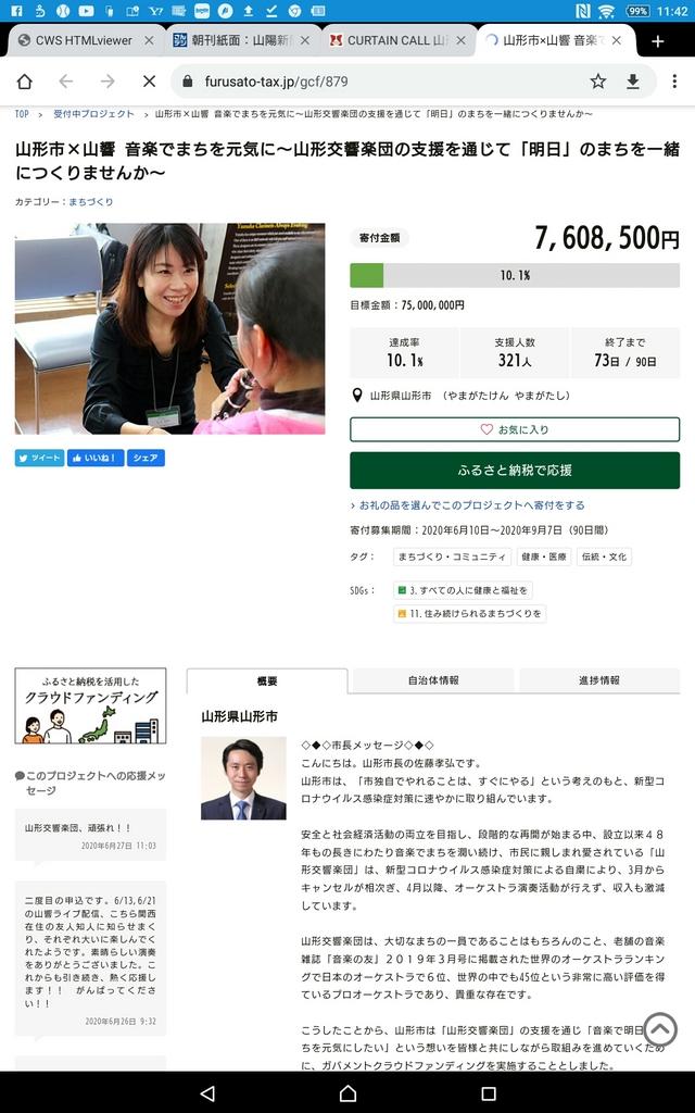 Screenshot_2020-06-27-11-42-08.jpg
