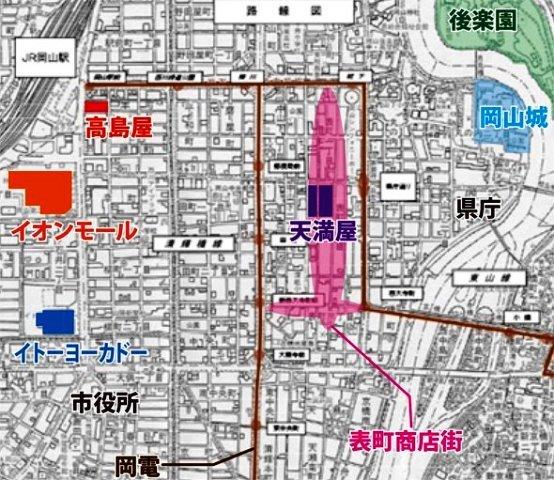 okayama-cyusinn.jpg