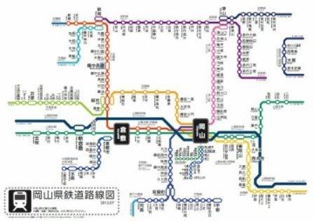 okayamaken-rosenzu.jpg