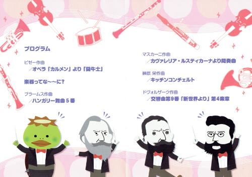 oyako de classic-2.jpg