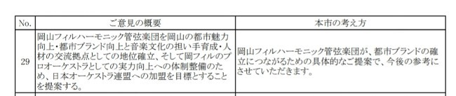saiyourei (1).jpg