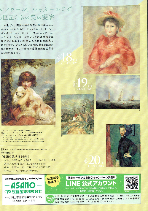 tokyofuji_004.jpg.jpg