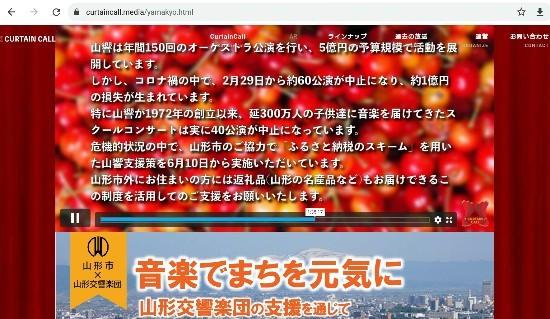 yamakyo2.jpg